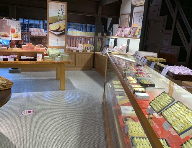紋蔵庵 蔵の街店