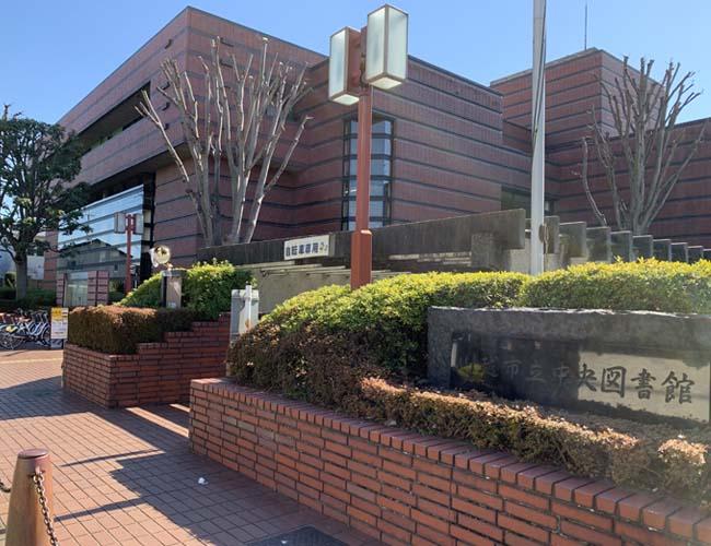 川越市立中央図書館