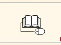 川越市立図書館電子書籍サービスを利用しよう
