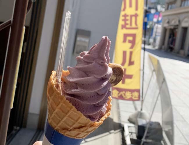 川越タルト シルクアイス