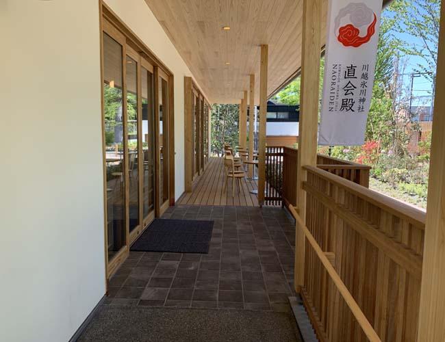 川越氷川神社直会殿