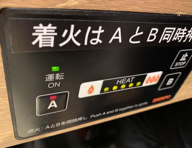 焼肉ライク川越クレアモール店