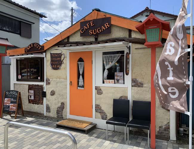 CAFE SUGAR