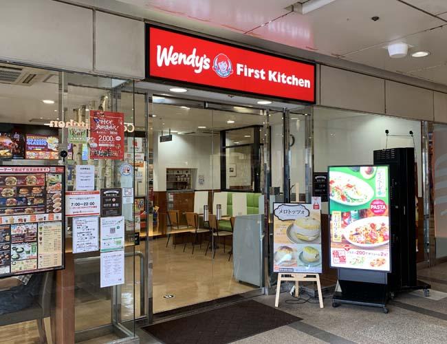 ウエンディーズ・ファーストキッチン 川越アトレ店