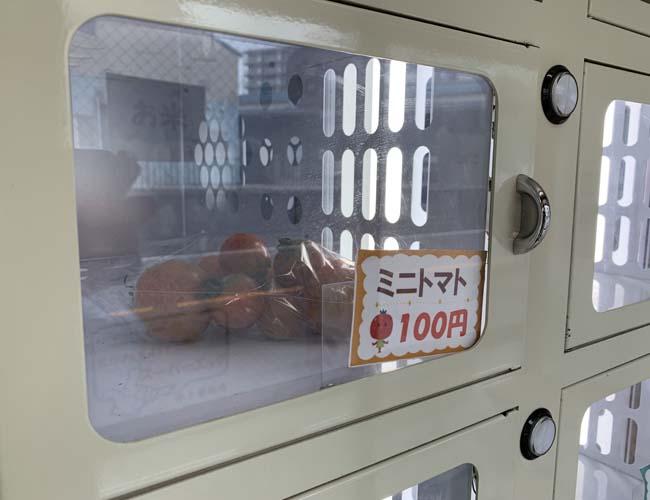 『川越いも彦兵衛』の自販機