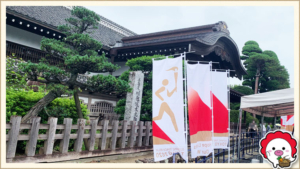 東京2020 川越聖火リレー